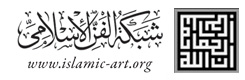 Islamic Art Network